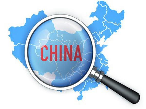 Поик поставщиков в Шанхае